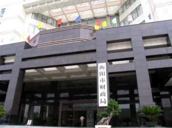 衡阳市财政局