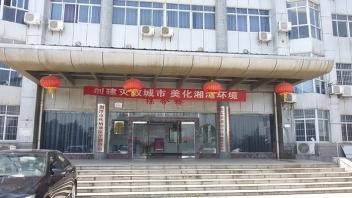 湘潭市疾病预防控制中心
