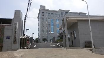 湘潭市农产品质量安全检测管理站