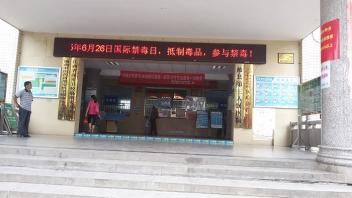 攸县三医院